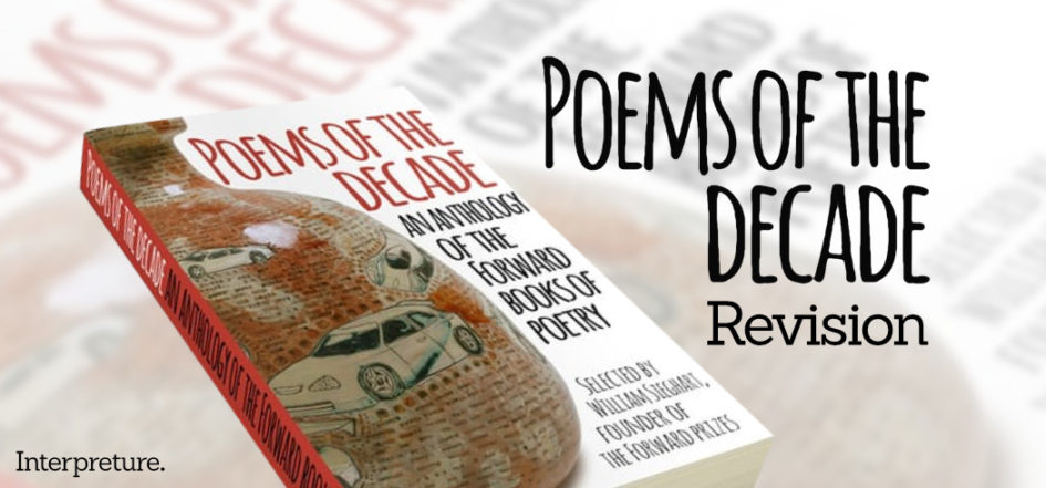 Poems of the Decade Revision