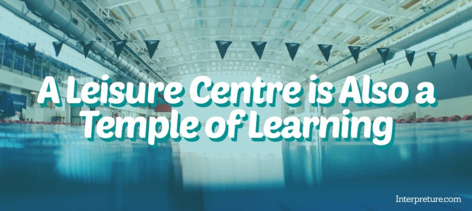 Leisure Centre is Also a Temple of Learning