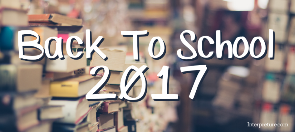 Back To School 2017 - A Level English Literature