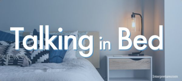 Talking in Bed - Poem Analysis
